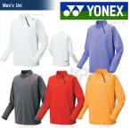 『即日出荷』 YONEX ヨネックス 「Uni ユニミラートップ 30042」テニス&バドミントンウェア「2016SS」