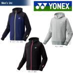 ヨネックス YONEX テニス バドミントンウェアメンズ レディース スウェットパーカー 30043 2017SS 2017新製品