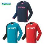 ヨネックス YONEX テニスウェア ユニセックス ライトトレーナー フィットスタイル  31039 2020FW