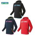 ヨネックス YONEX テニスウェア ユニセックス パーカー フィットスタイル  31040 2020FW