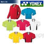 『即日出荷』 YONEX(ヨネックス)「Uni 裏地付Vブレーカー 32001」スポーツウェア