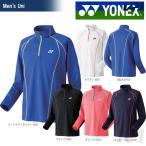 YONEX(ヨネックス)「Uni ミドラートップ(スタンダードサイズ) 32004」ウェア「FW」