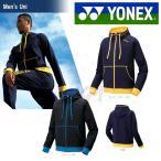 YONEX ヨネックス 「Uni ユニスウェットパーカー 32010」テニス&バドミントンウェア「SS」『即日出荷』