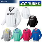 「2017新製品」YONEX(ヨネックス)「UNI 裏地付Vブレーカー 32020」ウェア「2017SS」
