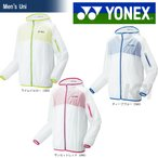 YONEX ヨネックス UNI ニットウォームアップパーカー 50063