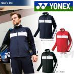 Yahoo!KPIYONEX ヨネックス 「UNI ニットウォームアップシャツ フィットスタイル  51019」ウェア「FW」 『即日出荷』