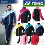 YONEX ヨネックス 「Uni ウォームアップシャツ アスリートフィット  52001」スポーツウェア「FW」『即日出荷』