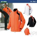 『即日出荷』 YONEX ヨネックス 「Uni 裏地付ウォームアップシャツ 52003」ウェア