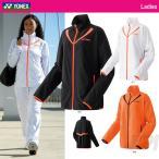『即日出荷』 YONEX ヨネックス 「WOMEN 裏地付ウォームアップシャツ 57014」レディースウェア