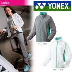 ヨネックス YONEX  レディース メッシュウォームアップシャツ 57031 010 グレー S