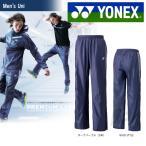 ショッピングヨネックス YONEX ヨネックス 「UNI ウォームアップパンツ フィットスタイル  60064」テニス&バドミントンウェア「SS」 『即日出荷』