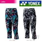 YONEX ヨネックス Ladies ウィメンズ 6分丈レギンス 69006