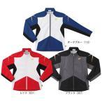 『即日出荷』YONEX(ヨネックス)「Uni ウィンドウォーマーシャツ(アスリートフィット3D) 70039」スポーツウェア「2013FW」