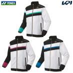 ヨネックス YONEX テニスウェア ユニセックス 裏地付ウィンドウォーマーシャツ フィットスタイル  70080 2021FW『即日出荷』