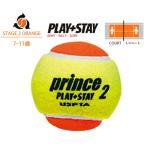 プリンス Prince テニスボール  PLAY+STAY ステージ2 オレンジボール 7G324 12個入り  キッズ/ジュニア用