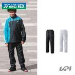 ヨネックス YONEX テニスウェア ジュニア 裏地付ウィンドウォーマーパンツ 80069J 2019FW