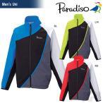 パラディーゾ PARADISO テニスウェア 「Unisex ウィンドブルゾン 95C03D」「FW」