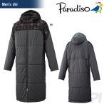 パラディーゾ PARADISO テニスウェア 「Unisex ベンチコート 95C10D」「FW」