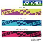 予定 2016 YONEX ヨネックス マフラータオル AC1046