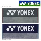 ショッピングヨネックス ヨネックス YONEX テニスタオル  スポーツタオル AC1063