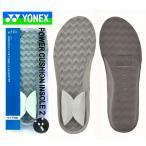 ヨネックス YONEX テニスアクセサリー  パワークッション ウェーブインソール2 AC193