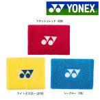 YONEX ヨネックス リストバンド 1ヶ入り AC488 『即日出荷』