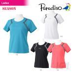 PARADISO(パラディーゾ)「レディース半袖ゲームシャツ ACL04A」テニスウェア「FW」
