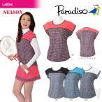 PARADISO(パラディーゾ)「レディース半袖ゲームシャツ ACL05A」テニスウェア「FW」