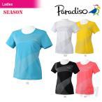パラディーゾ PARADISO テニスウェア レディース半袖ゲームシャツ ACL10A 「FW」
