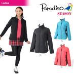 PARADISO(パラディーゾ)「レディースウィンドブルゾン ACL11D」テニスウェア「FW」