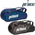 プリンス Prince テニスバッグケース ラケットバッグ  AT871