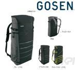 「2017新製品」GOSEN(ゴーセン)「ラケットバックパック Towonuse BA17TRB」テニスバッグ「KPI」