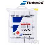 バボラ BabolaT 「Pro Tour プロツアー×30 30本入 BA657002」オーバーグリップテープ