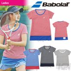 バボラ Babolat テニスウェア Women's レディース ショートスリーブシャツ BAB-1787W 2017FW 「2017新製品」
