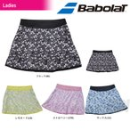 『即日出荷』 Babolat バボラ 「Women's レディース スカート BAB-2683W」テニスウェア「2016FW」