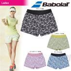 バボラ Babolat テニスウェア Women's レディース ショートパンツ BAB-2687W 「2016FW」「テニコレ掲載」