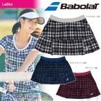 「3月発売予定※予約」「2017新製品」Babolat(バボラ)「Women's レディース スカート BAB-2734W」テニスウェア「2017SS」