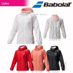 『即日出荷』Babolat(バボラ)「Women's レディース ウインドジャケット BAB-4584W」テニスウェア「FW」