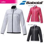 バボラ Babolat テニスウェア Women's レディース ウィンドジャケット BAB-4684W 「2016FW」