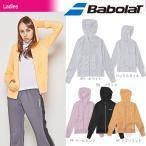 『即日出荷』Babolat(バボラ)「Women's レディース ライトジャケット BAB-5533W」テニスウェア「SS」