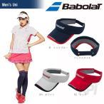 『即日出荷』「2016モデル」Babolat(バボラ)「ゲームバイザー BAB-C559」テニスウェア「2015FW」