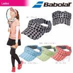 「2016モデル」Babolat(バボラ)「ゲームバイザー BAB-C560W」テニスウェア「2015FW」