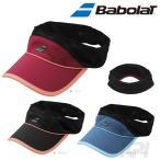 『即日出荷』 Babolat(バボラ)「 ゲームバイザー BAB-C600」「2016SS」
