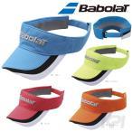 『即日出荷』 Babolat(バボラ)「 ゲームバイザー BAB-C606」「2016SS」