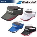 バボラ Babolat テニスウェア ゲームバイザー BAB-C657 「2016FW」「2017モデル」
