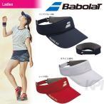 バボラ Babolat テニスウェア ゲームバイザー BAB-C680 「2016FW」「2017モデル」