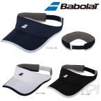 バボラ Babolat テニスウェア ゲームバイザー BAB-C701 「2017SS」「3月発売予定※予約」「2017新製品」