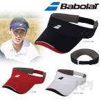 『即日出荷』「2017新製品」Babolat バボラ 「ゲームバイザー BAB-C707」テニスウェア「2017SS」