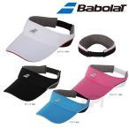 バボラ Babolat テニスウェア ゲームバイザー BAB-C712 「2017SS」「3月発売予定※予約」「2017新製品」