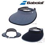 「3月発売予定※予約」「2017新製品」Babolat(バボラ)「ゲームバイザー BAB-C731W」テニスウェア「2017SS」